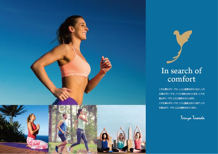 スポーツアパレル チラシ広告A3