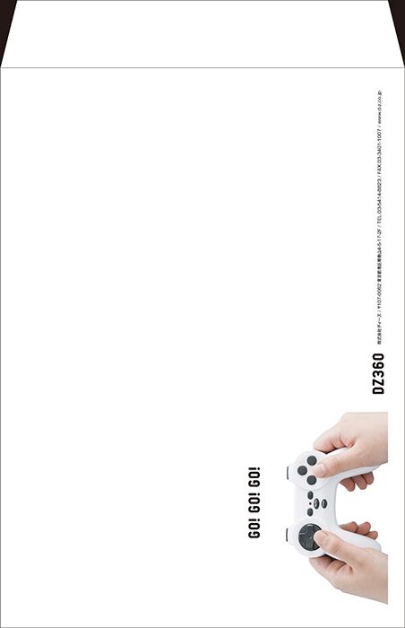 おもちゃメーカー 角2封筒