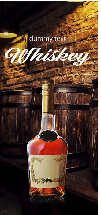 ウイスキー A4折り巻き三つ折り