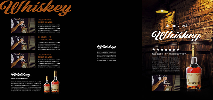 ウイスキー パンフレットA4-6P