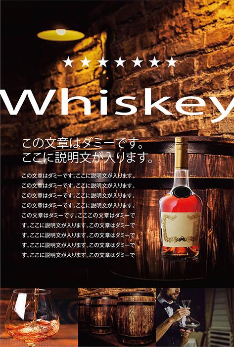 ウイスキー DMハガキ