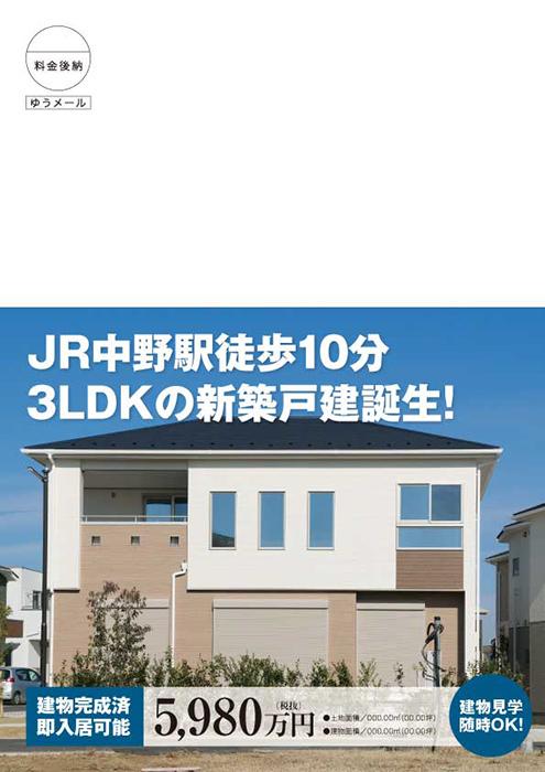 新築戸建住宅 A4DM