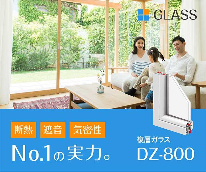 窓ガラス レクタングル