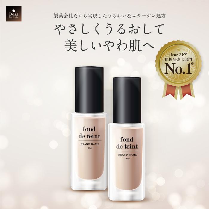化粧品 instagram広告